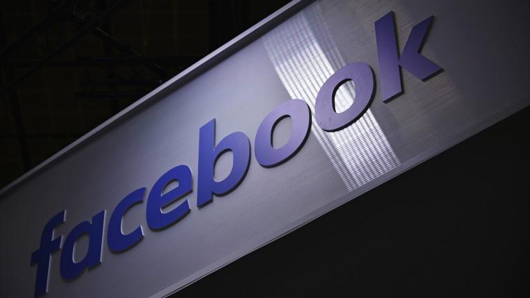 """Активните """"Фейсбук"""" потребители достигнаха 2,5 млрд. души на месец"""