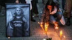 Влезе в сила присъдата на Северин за убийството на Виктория Маринова