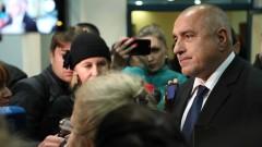 Борисов уверява, че не гражданите ще плащат глобата на БЕХ