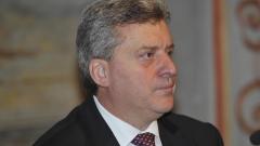 Македонският президент отмени амнистията за помилваните 56 политици