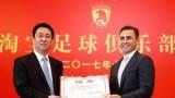 Канаваро с първа победа при завръщането си в Китай