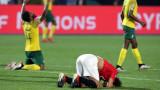 Южна Африка е на четвъртфинал за Купата на Африка