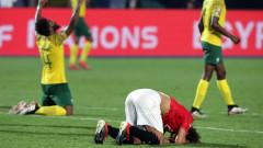"""""""Бафана Бафана"""" разплака домакините от Египет и е на четвъртфинал"""