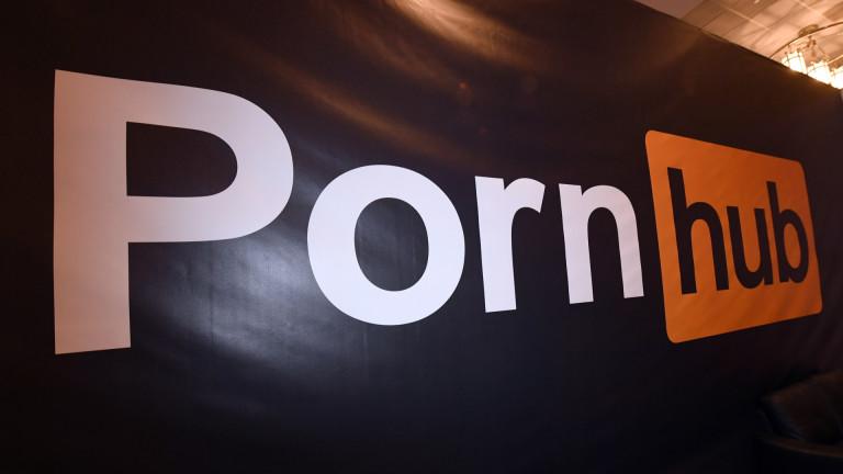 Кой и защо съди Pornhub