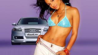 Румънец продава жена си като автомобил