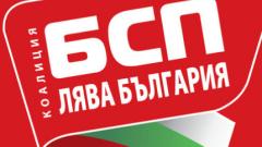 Образователната комисия в НС със скандално решение, оплаква се БСП
