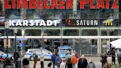 Освободиха и втория заподозрян за готвен атентат в мол в Есен