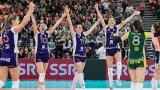 Волейболна националка продължава кариерата си в шампиона на Франция