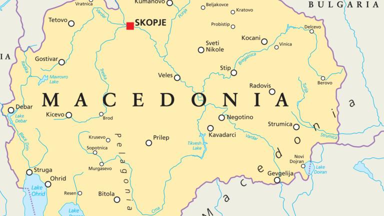 """Македония била """"построена върху 100% фалшива историческа основа"""""""