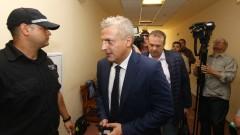 Спецсъдът разглежда делото срещу Москов и Персенски