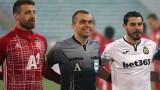 Съдийската комисия за Волен Чинков: Допусна неточности на мача Славия - ЦСКА