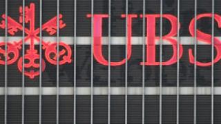 Банковата тайна в Швейцария остава