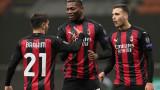 Милан с класика срещу Спарта, Златан изпусна дузпа