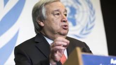 Гутериш предупреждава, че насилието в Газа ще доведе до война