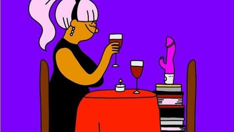 Сесил Дормо е френска илюстраторка с 155 хил. последователи в