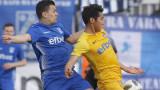 Минал за кратко през Левски се връща в България