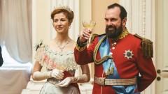 Netflix и историята на семейство Романови