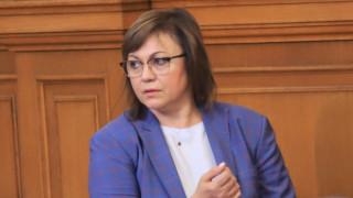 Нинова иска съд и отговорност за побоя над протестиращите