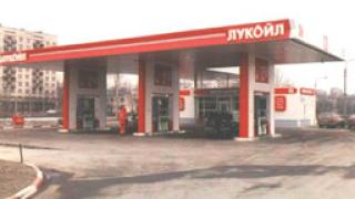 """""""Лукойл"""" увеличава цените на горивата"""