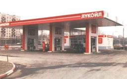 Лукойл намали цените на горивата
