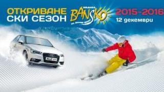 Банско открива ски сезона