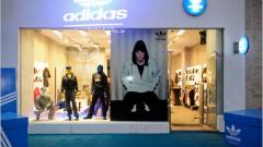 Adidas Originals отваря врати в София