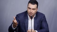 Паргов: Коалицията със СДС показва, че ресурсите на ГЕРБ се изчерпват
