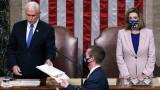 Републиканците блокираха опитите Пенс да отстрани Тръмп