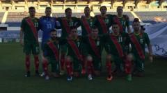 Потвърдено: България се изправя срещу участник на Мондиал 2018
