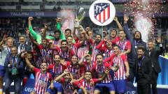 Атлетико свали Реал от европейския трон след 120-минутно голово шоу в Талин!