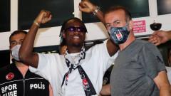 Нападател на Челси пристигна в Истанбул за подпис с Бешикташ