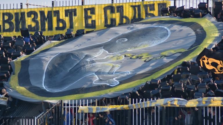 От Ботев (Пд) изразиха чрез писмо недоволството си от малкото отпуснати билети за дербито с Локомотив