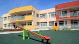 """В """"Манастирски ливади"""" негодуват срещу недостиг на детски градини"""