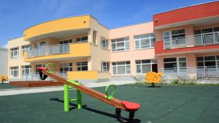 Промениха критериите за прием за детските градини в София