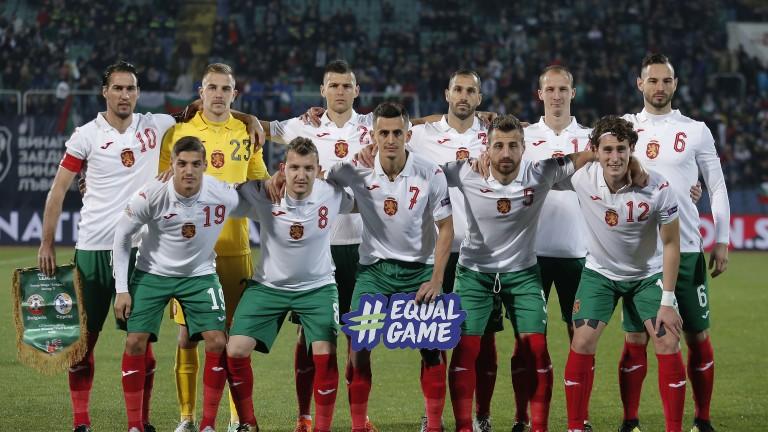 БФС пуска пакетни билети за домакинските мачове на България от квалификациите за Евро 2020