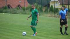 Здрав бой прекрати контролата между Пирин и националния отбор на Туркменистан