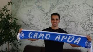 Бразилец от Арда иска да остане в България