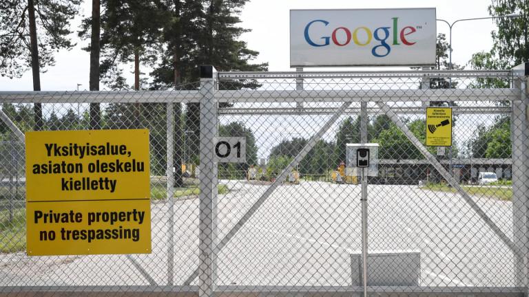 Снимка: Google разследва изтичане на 1000 разговора от техни домашни смарт устройства