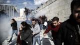 Милиони на протест в Гърция за името на Македония