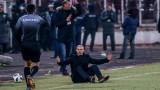 Ел Маестро: По-добри сме от Левски, ще шокираме цяла Европа, ако станем шампиони!