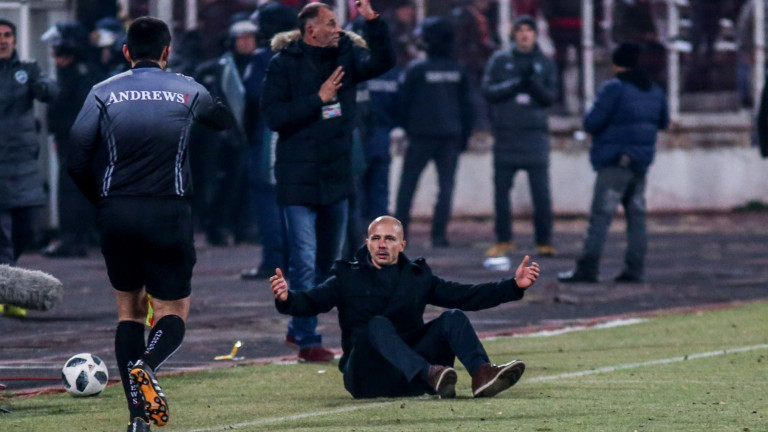 Нестор ел Маестро вече не е треньор на ЦСКА!