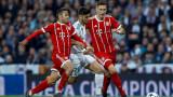 Корентен Толисо няма да играе за Байерн (Мюнхен) в следващите шест месеца