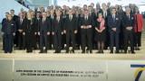 Съветът на Европа възстановява членството на Русия