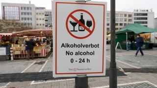 Саарланд е първата провинция в Германия, която отменя ограничения от 6 април