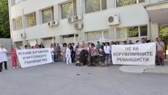 Протест и контрапротест в разградската болница