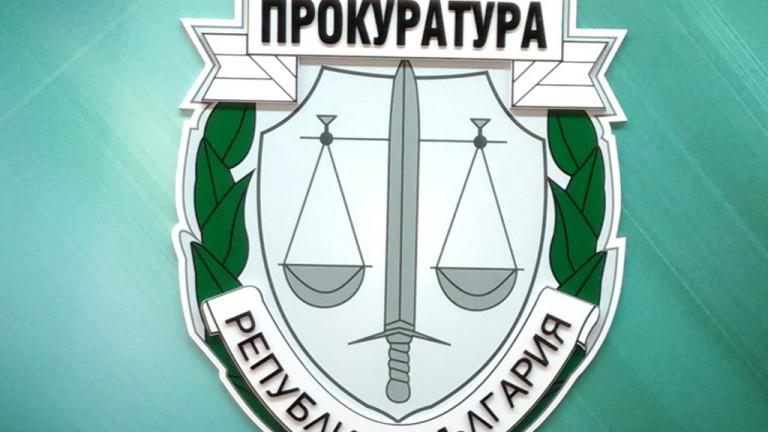 """Лекар осъди прокуратурата за 40 000 лв. по случая """"бебе във фризера"""""""