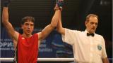 Борис Георгиев №1 на турнир в Хелзинки