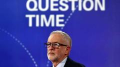 Корбин неутрален при следващ референдум за Брекзит