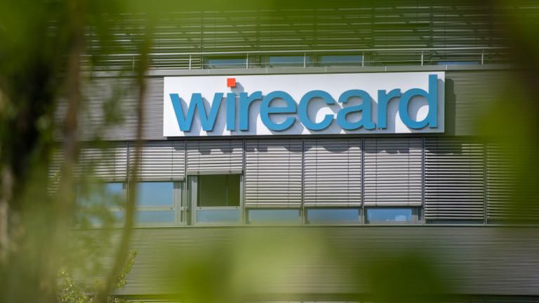 66% срив на акциите на Wirecard след липсващи €1,9 млрд.