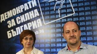 Намаляване на ВСС и махане на политическата квота, иска ДСБ